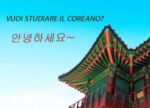 VUOI STUDIARE IL COREANO?