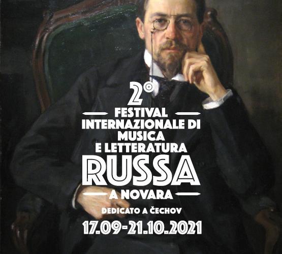 2°FESTIVAL INTERNAZIONALE DI MUSICA E LETTERATURA RUSSA